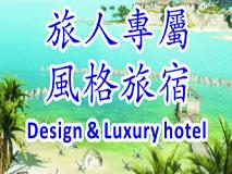 七星潭水上明月海景度假旅馆